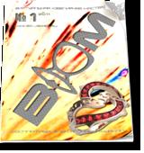 journal_item