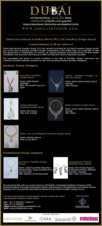 Изделия победителей Международного конкурса ювелирного дизайна в Дубае 2011 на Dubai International Jewellery Week.