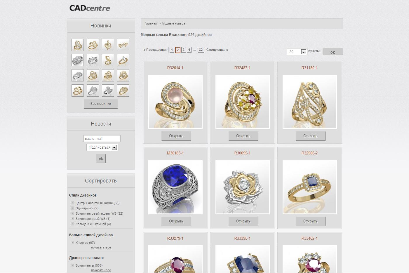 CAD-centre_1
