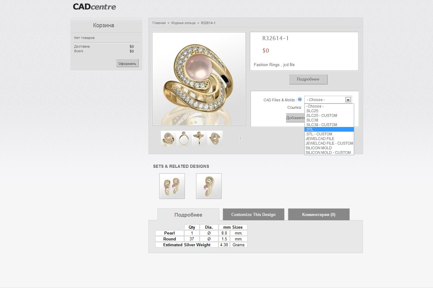 CAD-centre_2