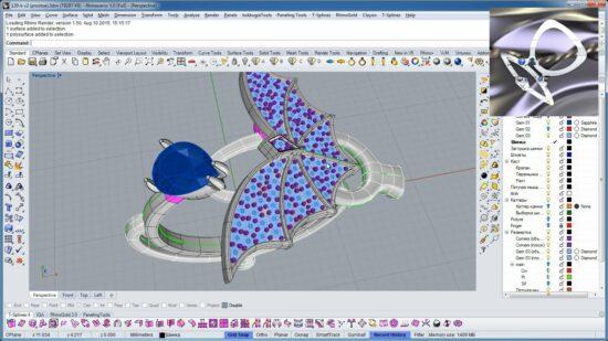 Ювелирное кольцо из программы Риноцерос в виде стилизованной летучей мыши